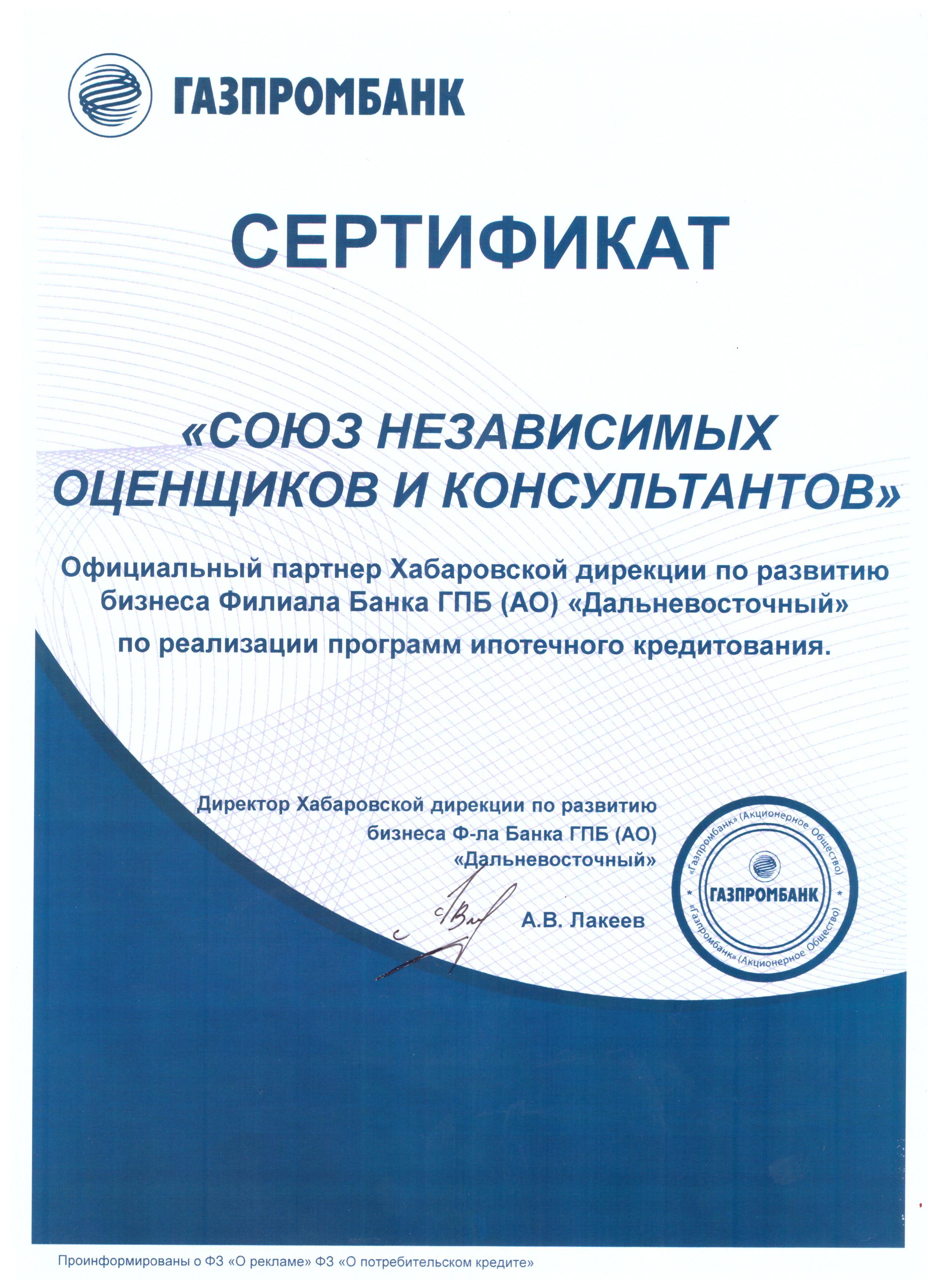 5b437168b6156.jpg